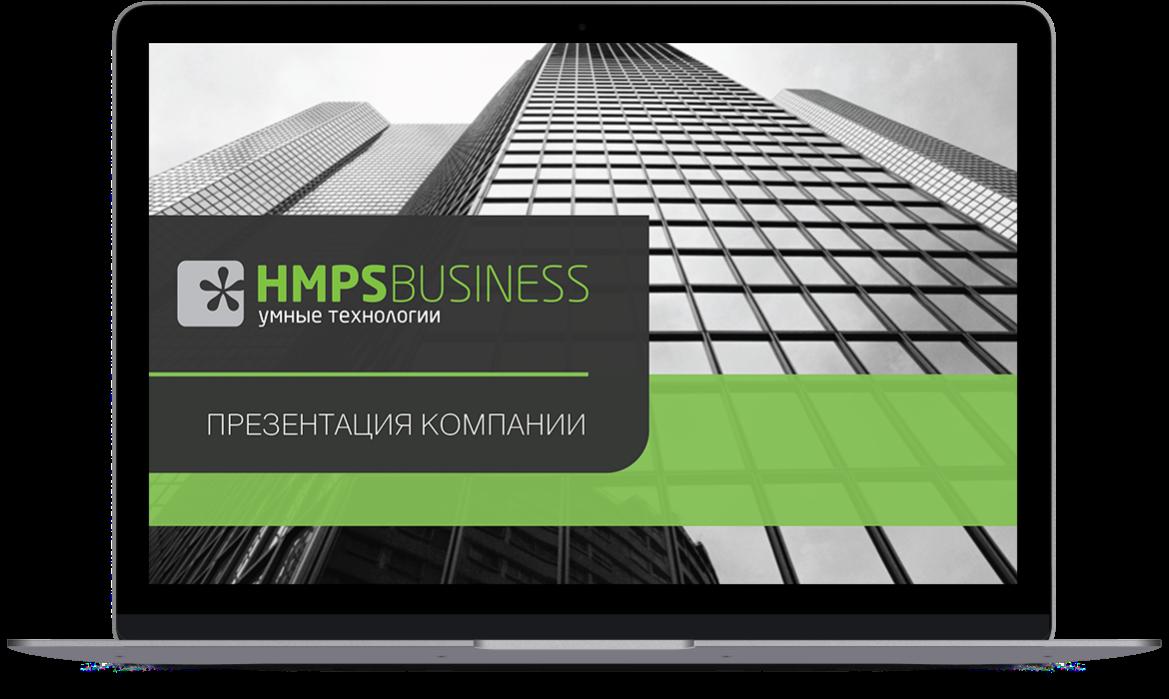 portfolio hmps presentation 02