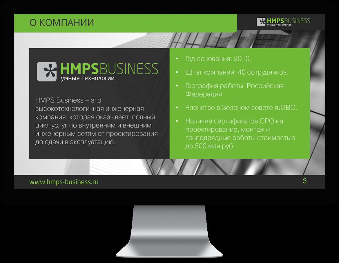 portfolio hmps presentation 04