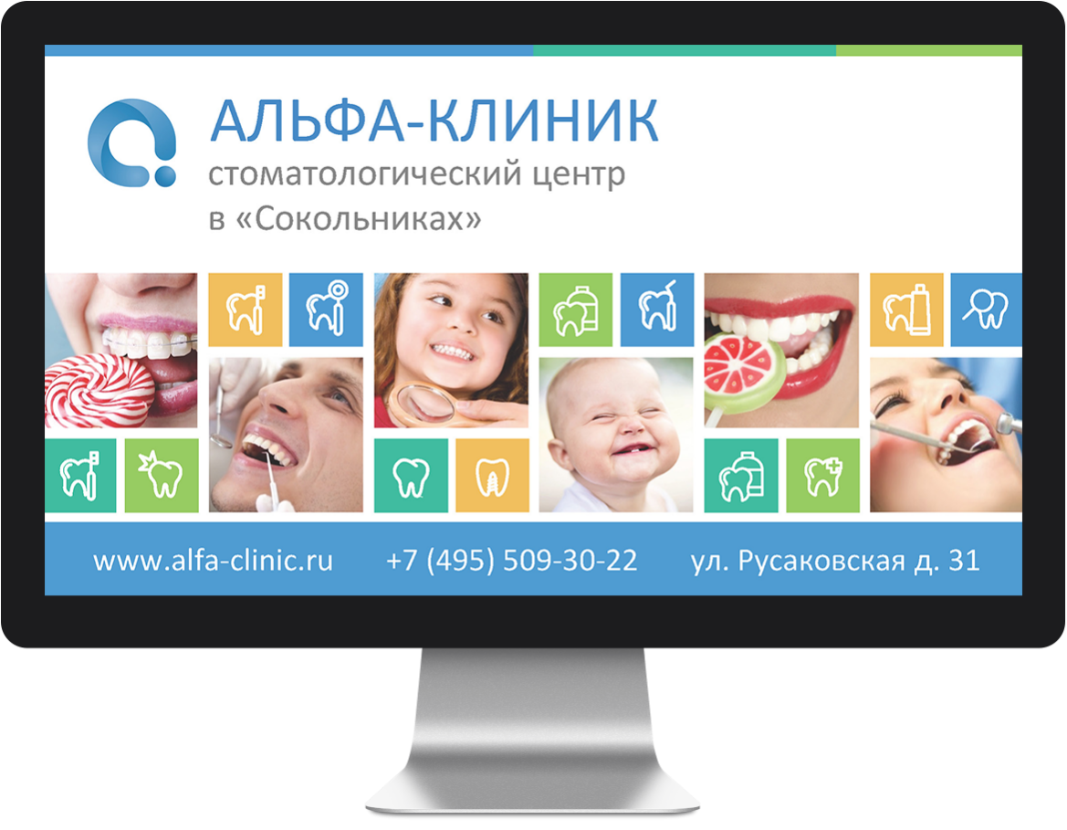 portfolio alfaclinic presentation 02
