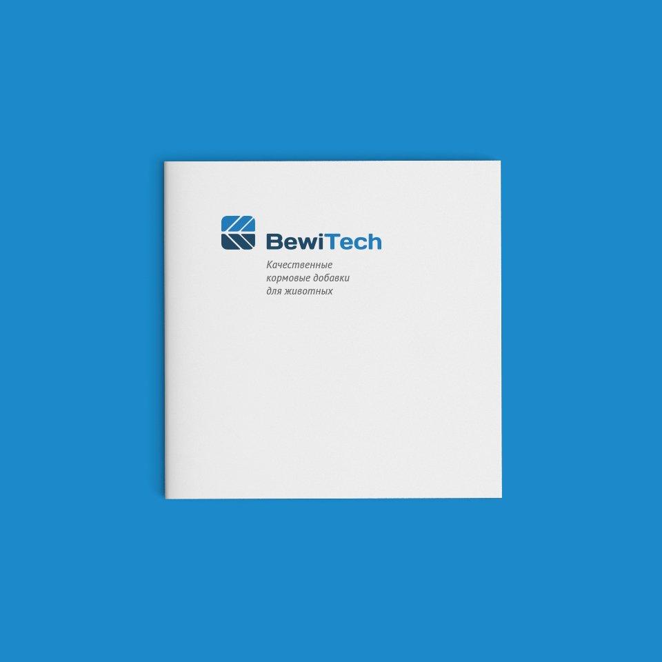 portfolio bewi logo redesign 05