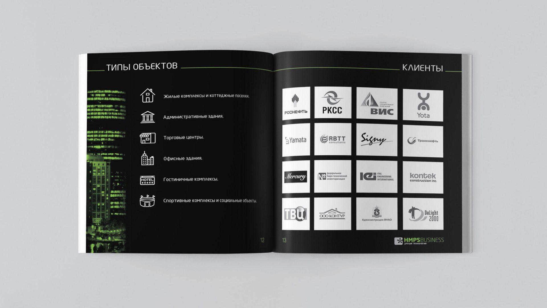 portfolio hmps brochure 05