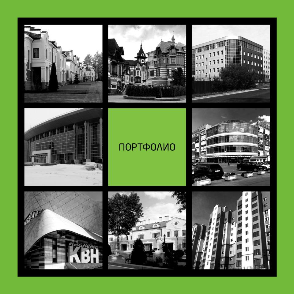 portfolio hmps brochure 06