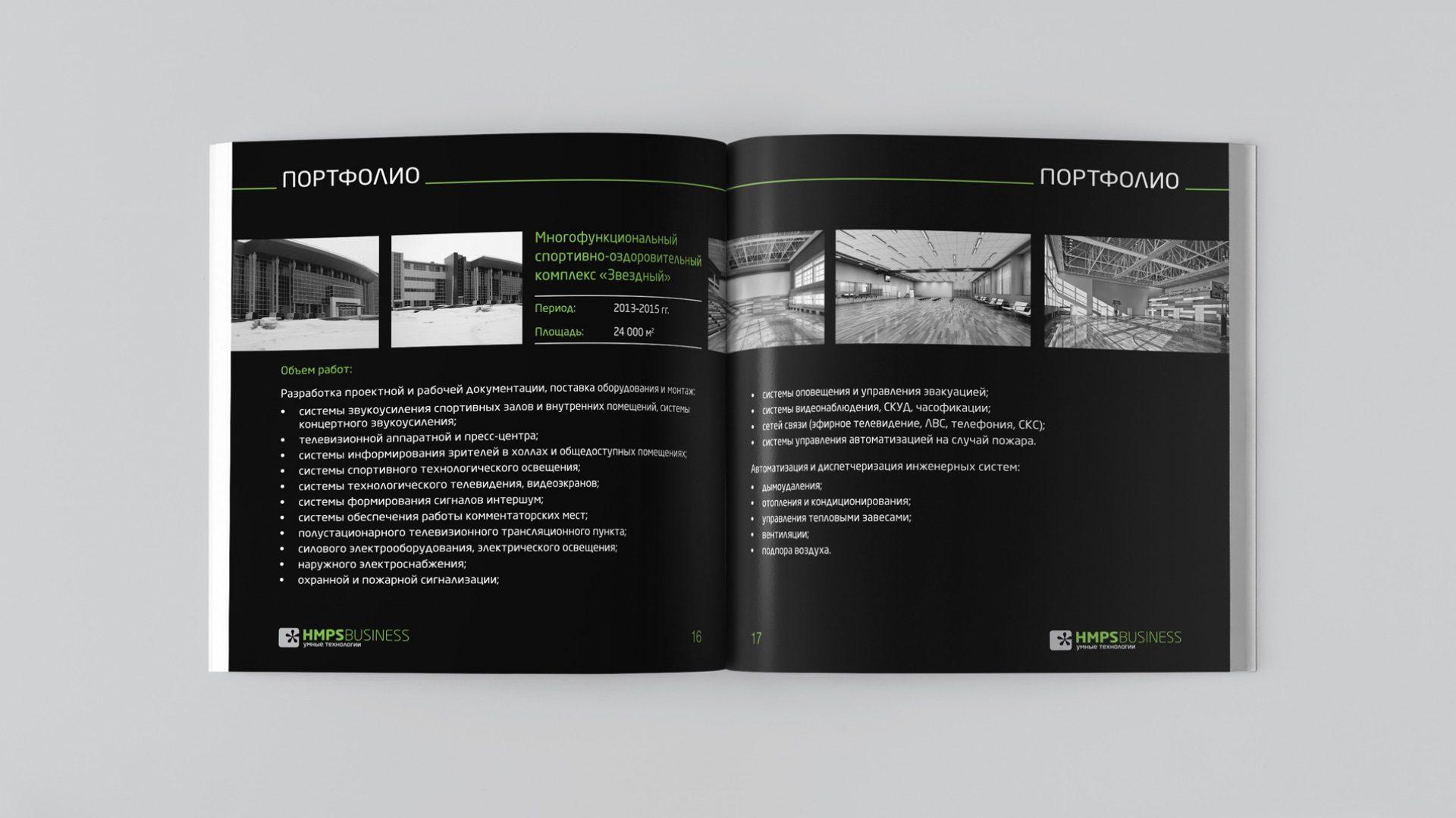 portfolio hmps brochure 07