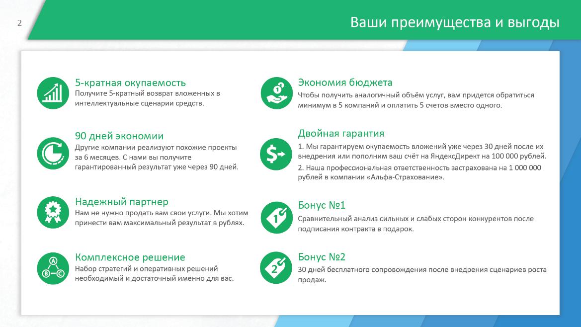 portfolio salesup presentation template 03