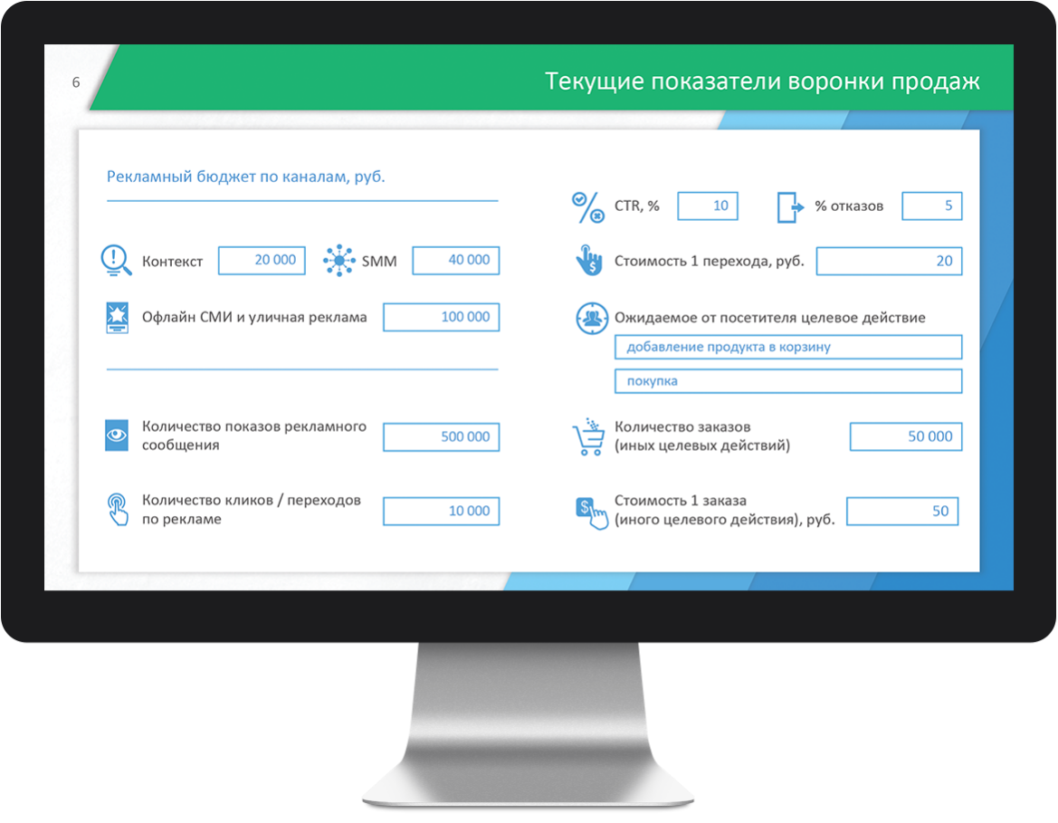 portfolio salesup presentation template 04