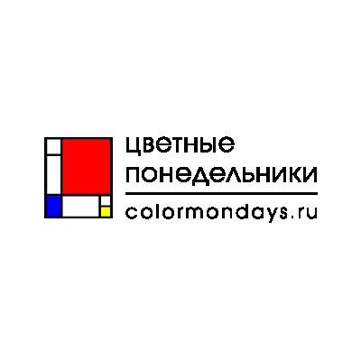 Colormondays