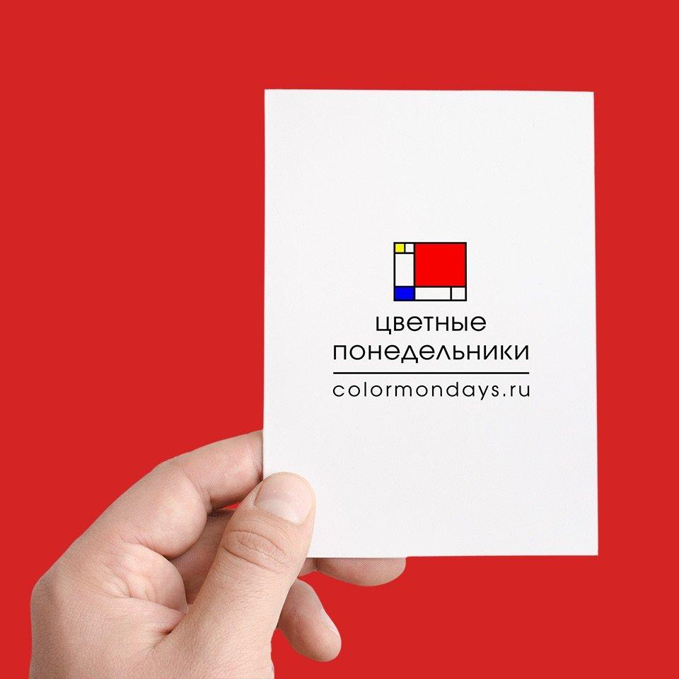 portfolio colormondays logo 07