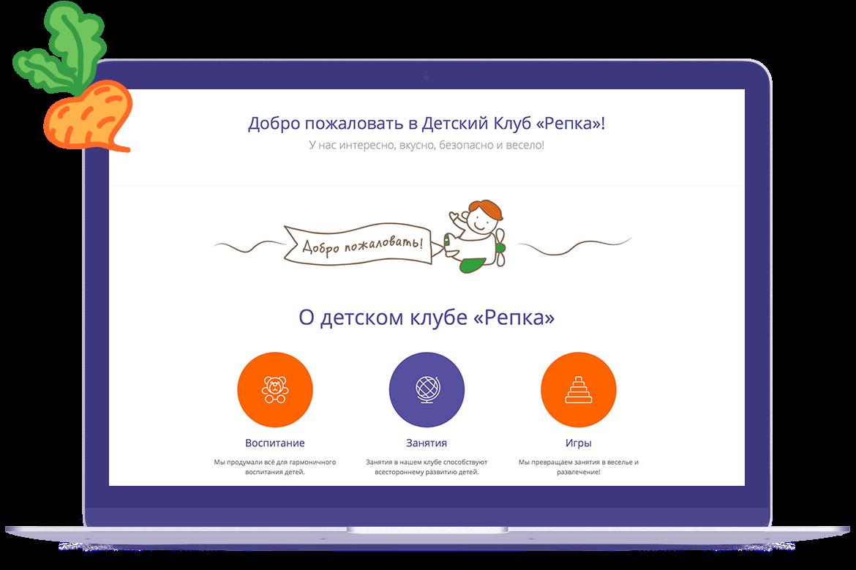 portfolio repka site 02
