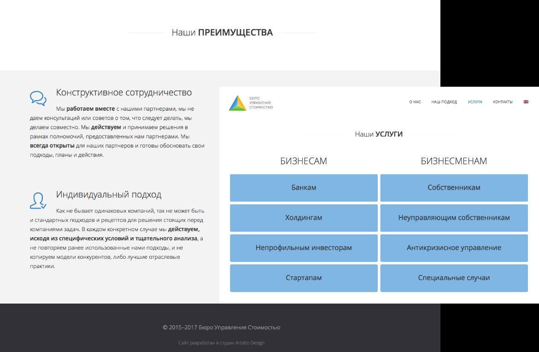 portfolio veb site 05