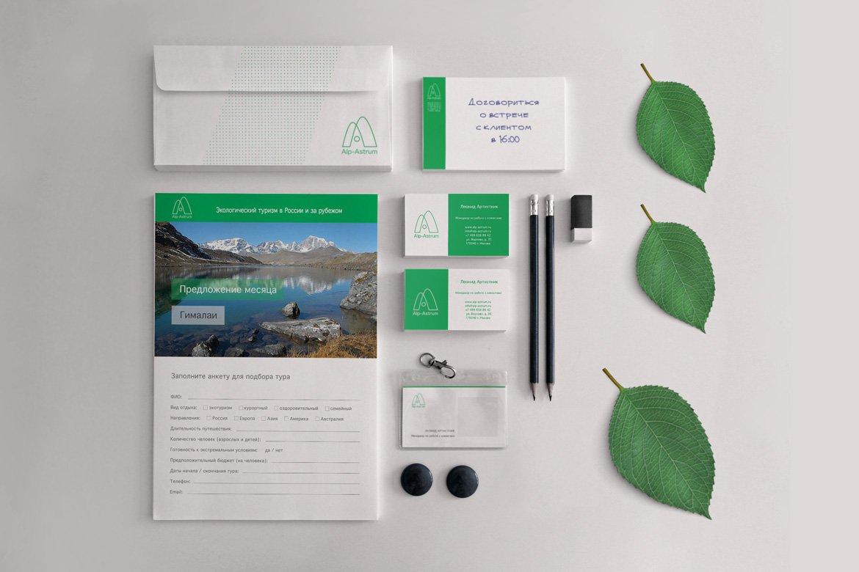 portfolio alp astrum brand 10