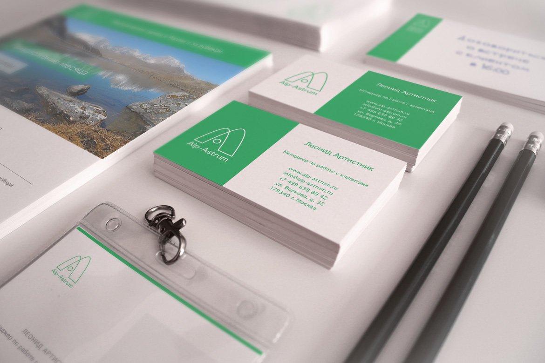 portfolio alp astrum brand 11