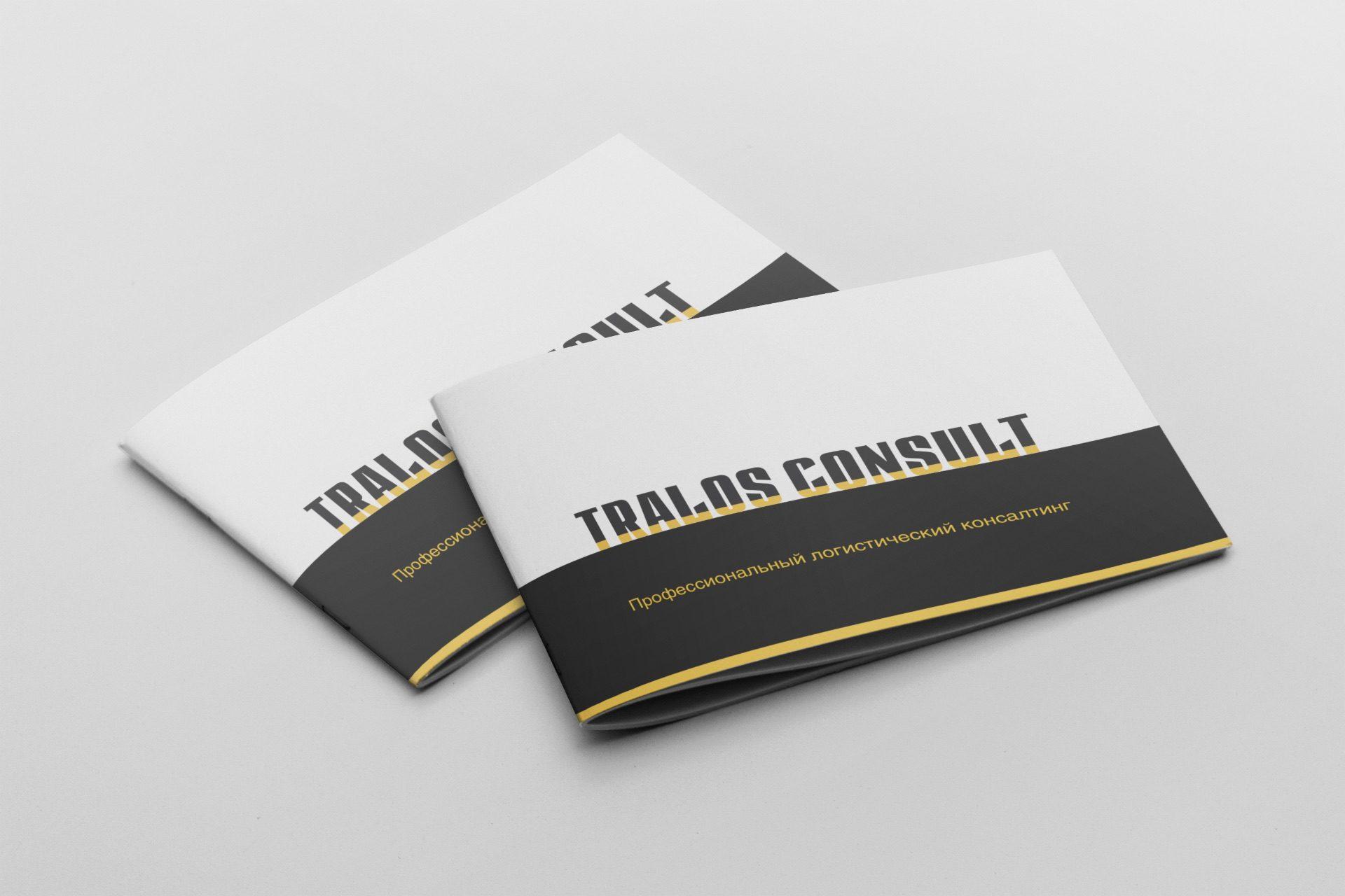 portfolio tralos brand 10