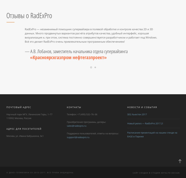 portfolio radexpro site 05