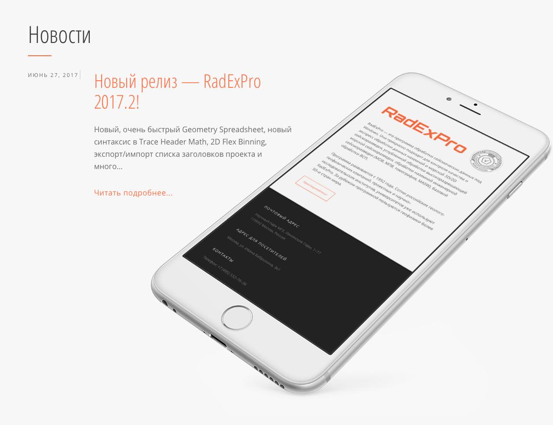 portfolio radexpro site 06