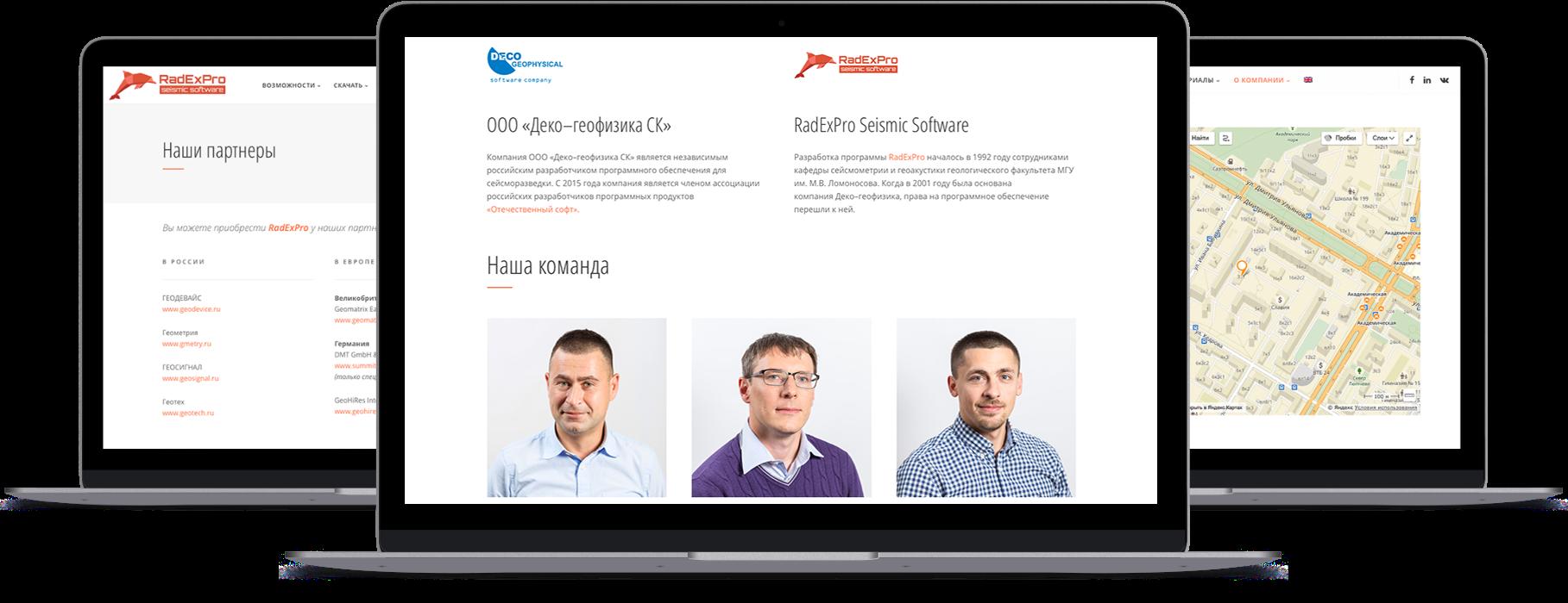 portfolio radexpro site 09