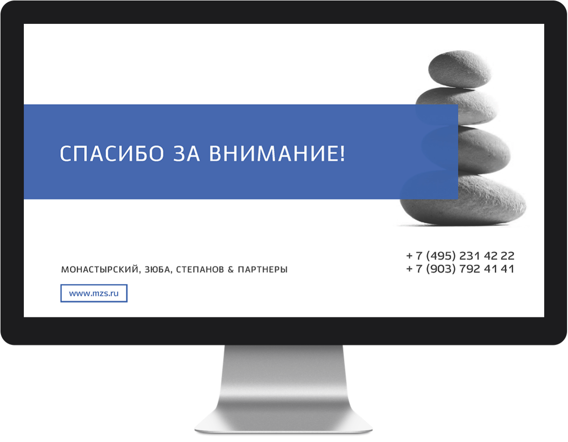 portfolio mzs presentation 12
