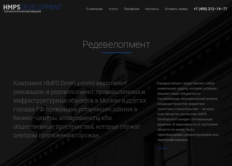 portfolio hmps site 02