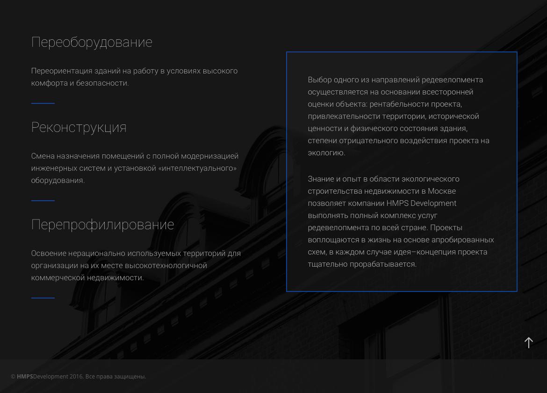 portfolio hmps site 03