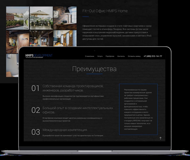 portfolio hmps site 04