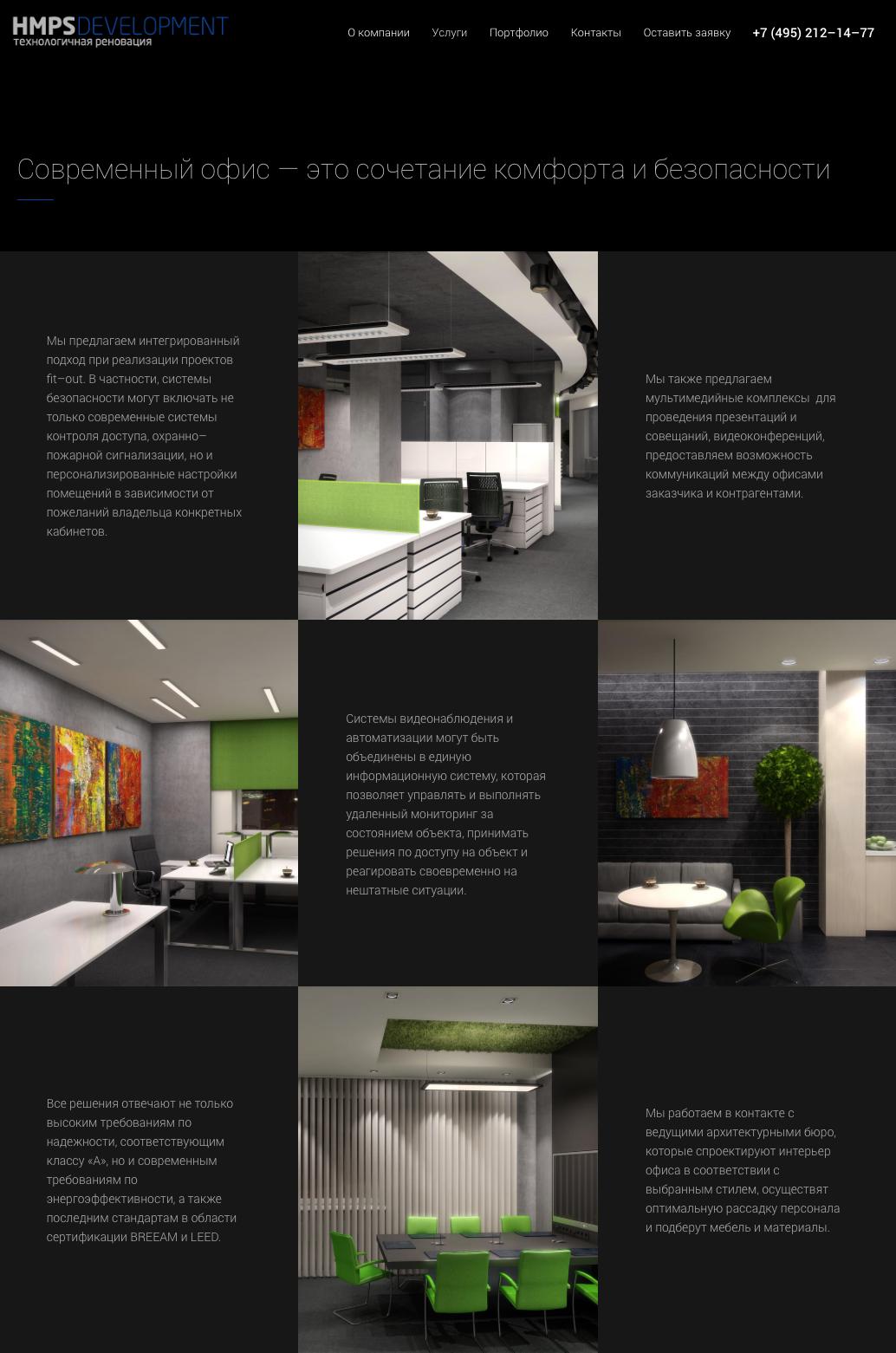 portfolio hmps site 06
