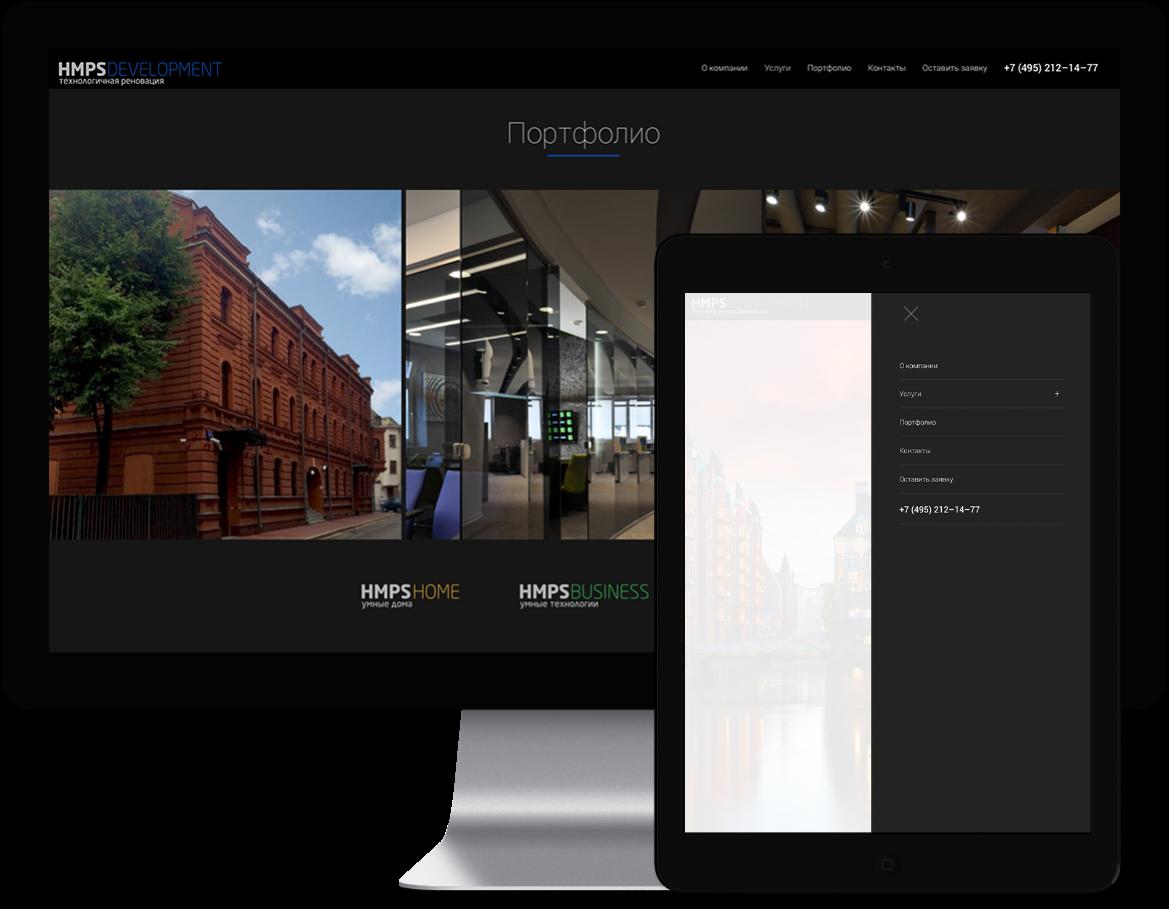 portfolio hmps site 07 02