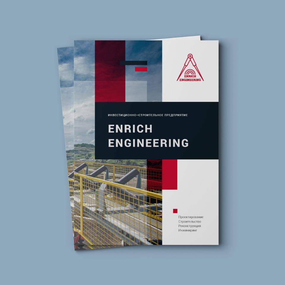 portfolio_ee-brochure_presentation_02