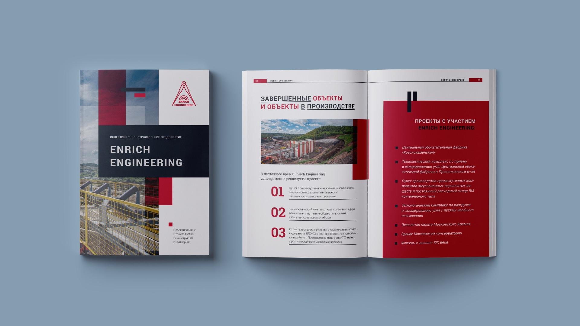 portfolio_ee-brochure_presentation_03
