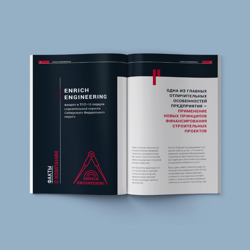 portfolio_ee-brochure_presentation_04