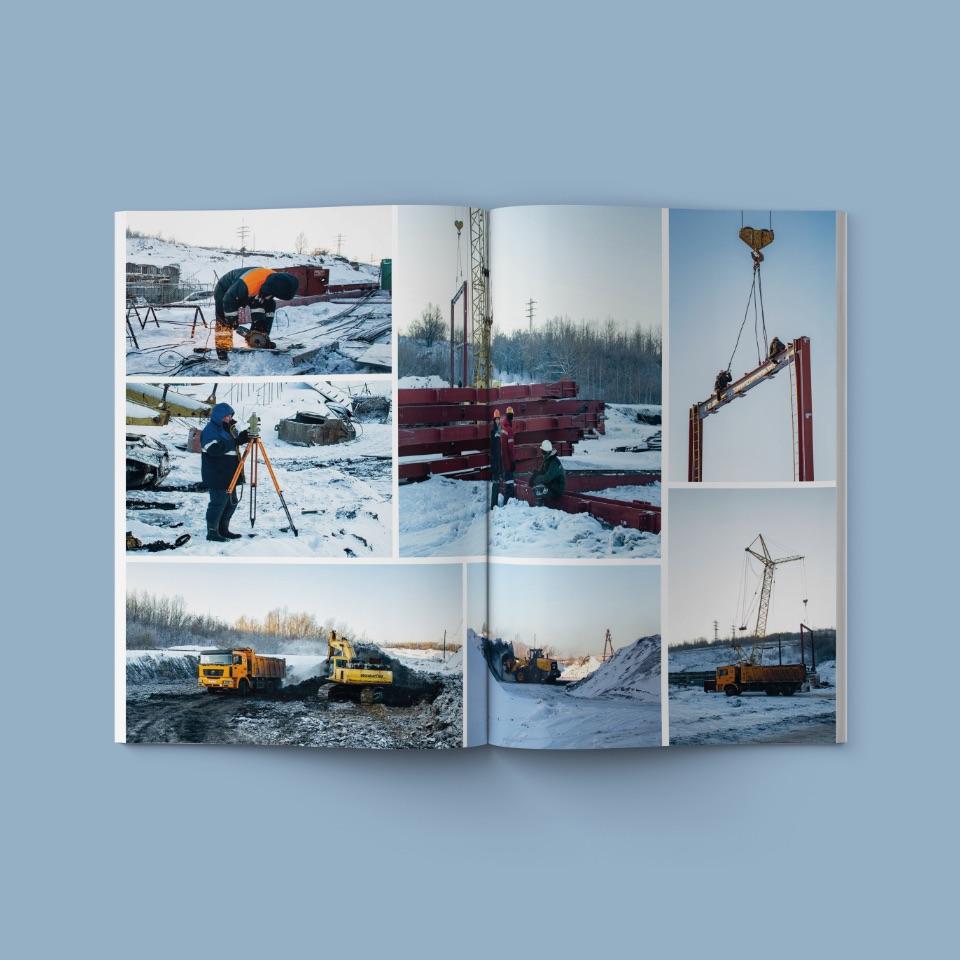 portfolio_ee-brochure_presentation_09
