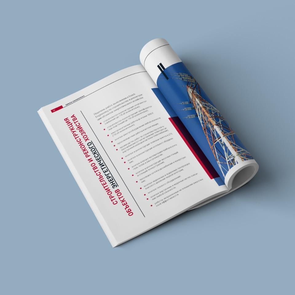 portfolio_ee-brochure_presentation_10