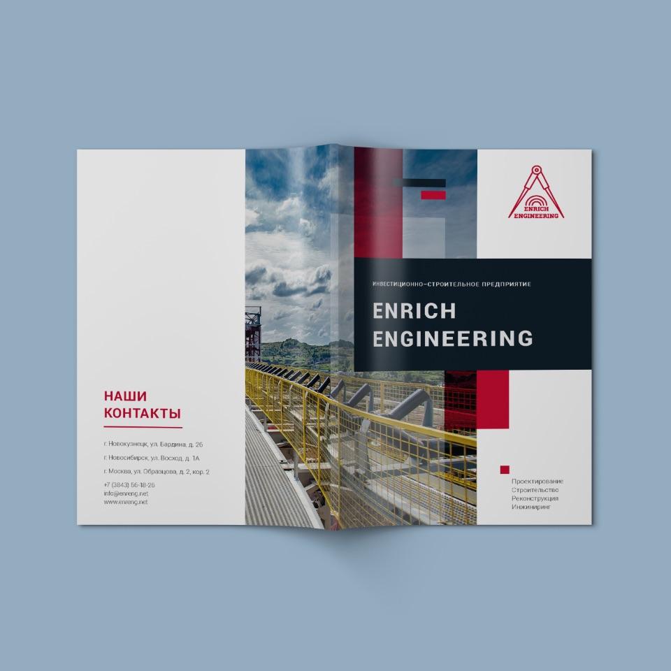 portfolio_ee-brochure_presentation_11