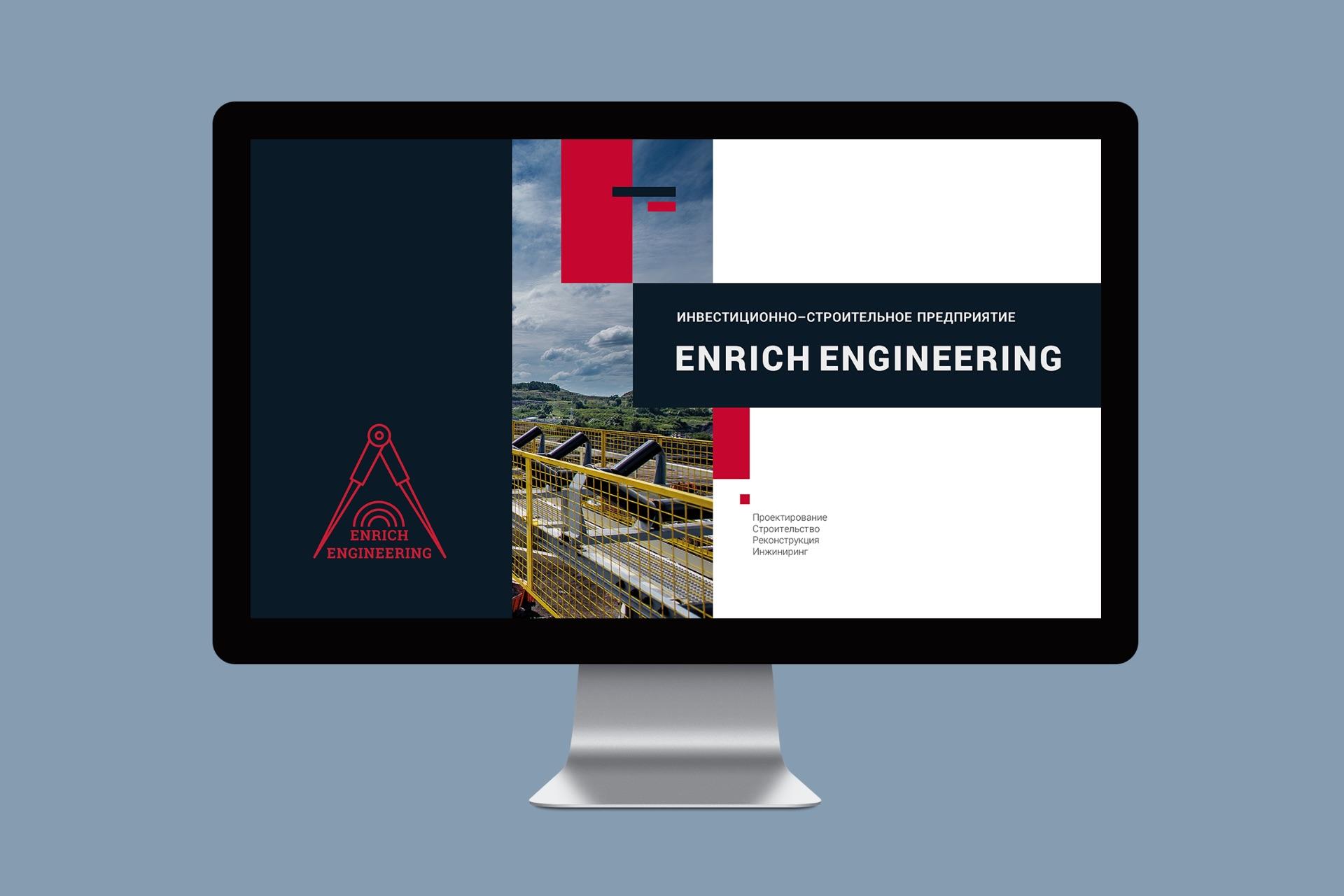 portfolio_ee-brochure_presentation_12