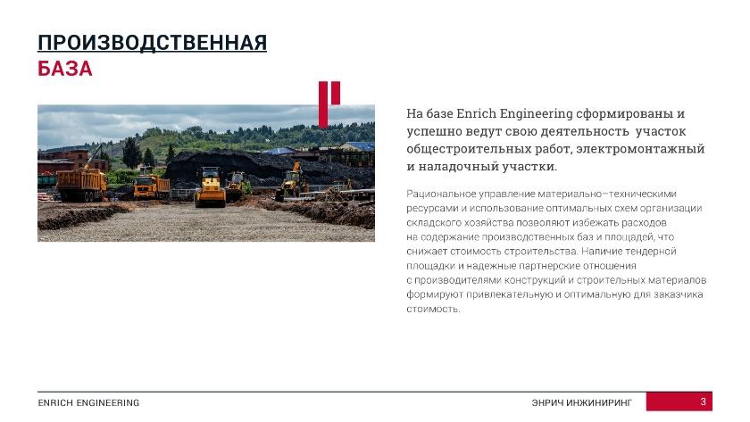 portfolio_ee-brochure_presentation_14