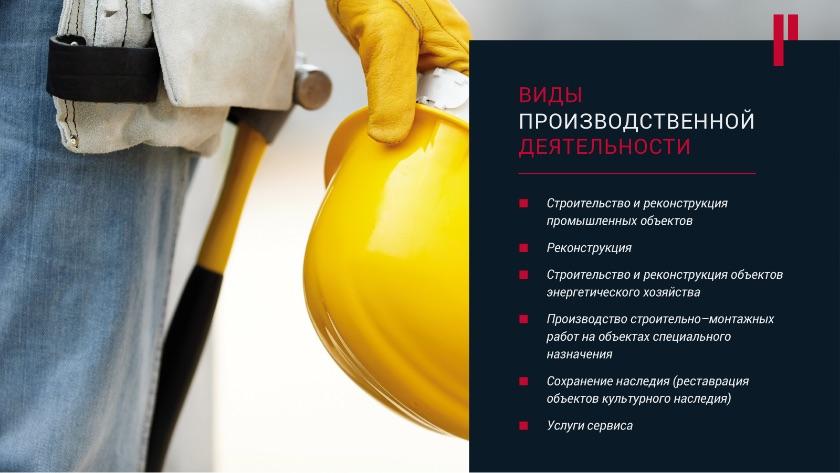 portfolio_ee-brochure_presentation_16