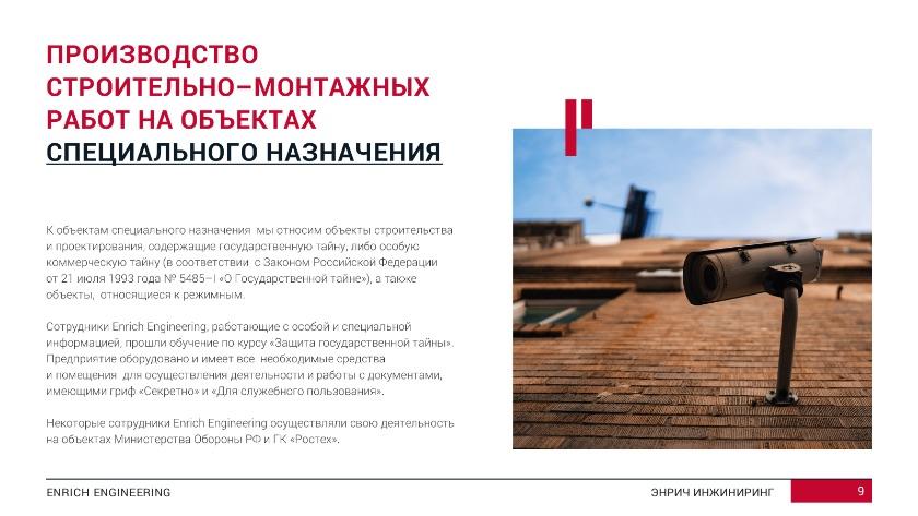portfolio_ee-brochure_presentation_17