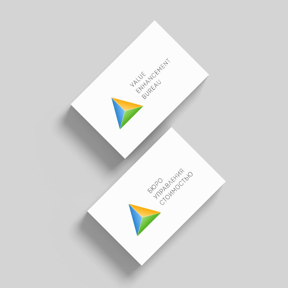 veb_identity-design