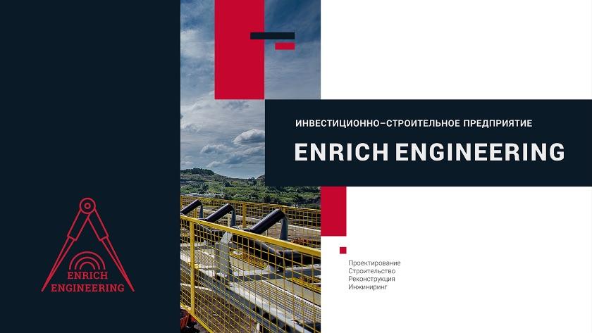 ee-brochure_presentation-title