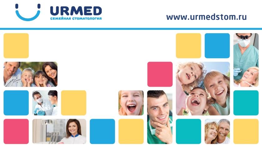 urmed-presentation-title