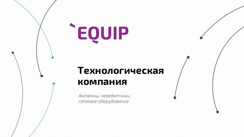 Equip_presentation_01_840