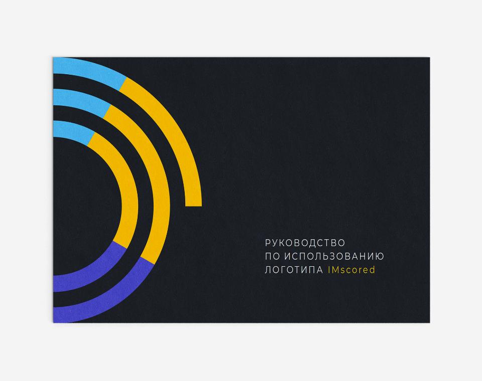 IMscored-logo-06