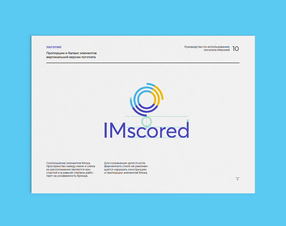 IMscored-logo-08