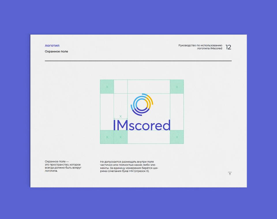 IMscored-logo-11