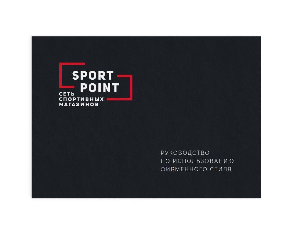 sportpoint_logo-identity_08