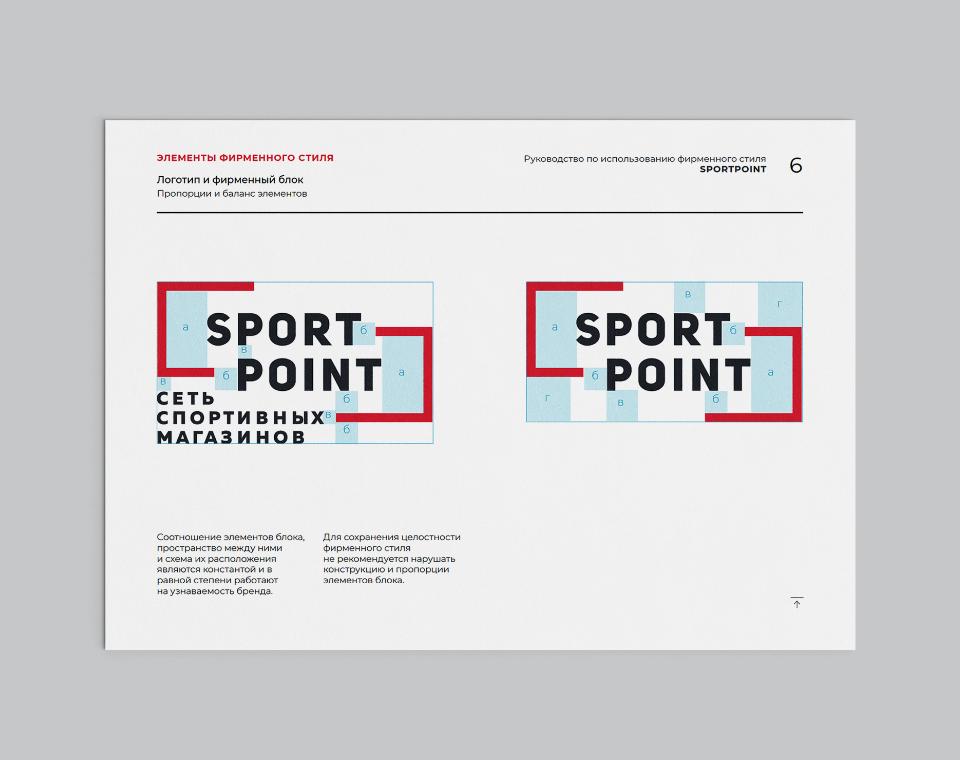 sportpoint_logo-identity_10