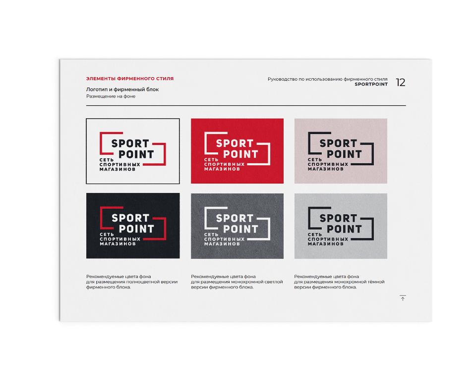 sportpoint_logo-identity_11