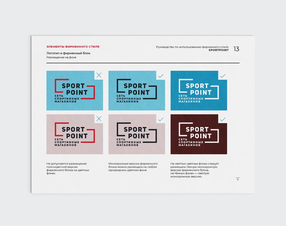 sportpoint_logo-identity_12