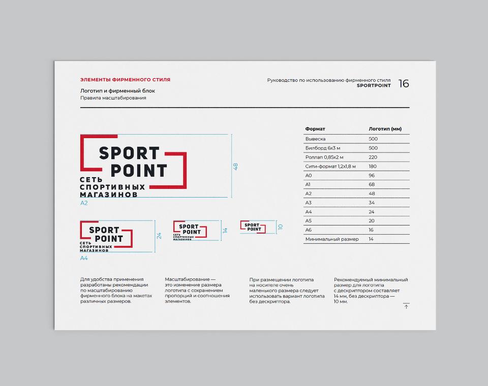 sportpoint_logo-identity_13