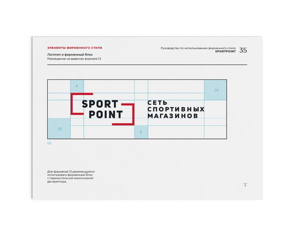 sportpoint_logo-identity_14