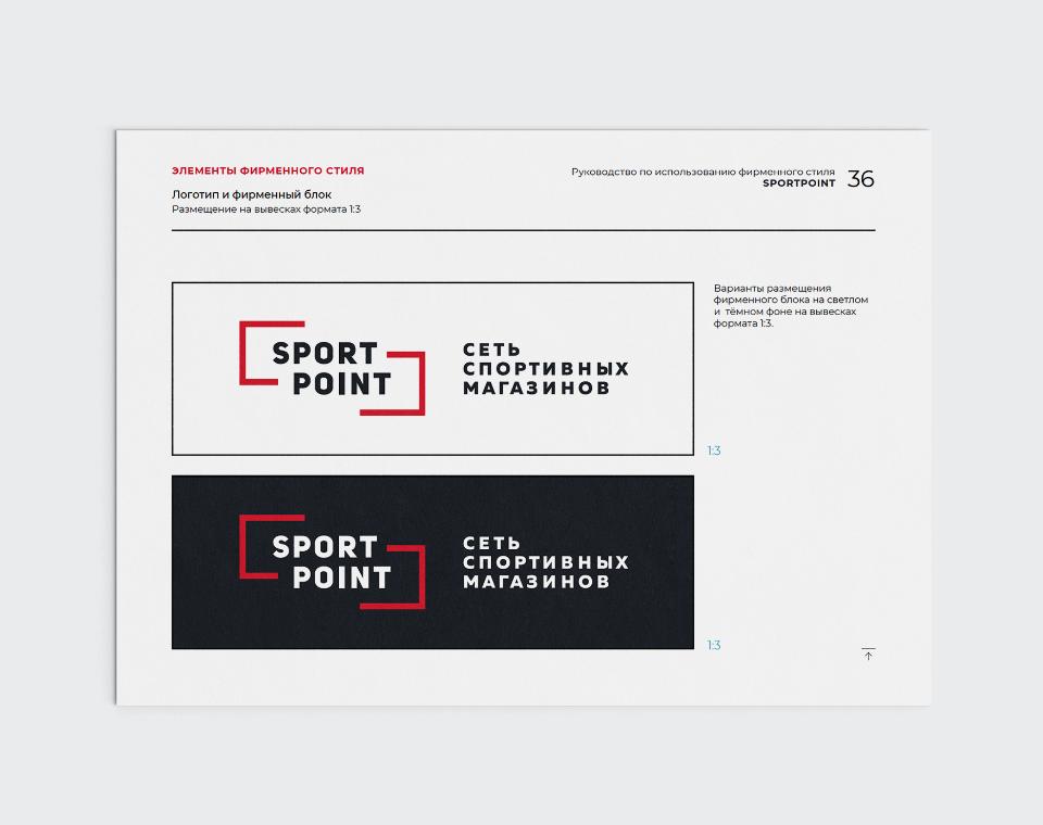 sportpoint_logo-identity_15